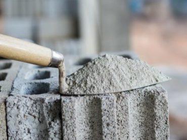 Купить цемент Кривой Рог